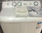 海尔双杠 8公斤 洗衣机 全新 全国联保 送货上门 超低价