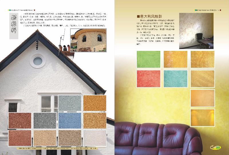 马来漆施工硅藻泥艺术漆稻草漆施工