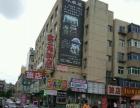 步行街 新华市场正门对面 写字楼 150平米
