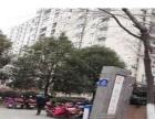 《义!和精选房》滨江花月附近小区环境美+南北通透+房主急售