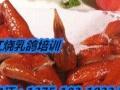 光明乳鸽加盟-光明乳鸽技术培训-深圳红烧乳鸽培训