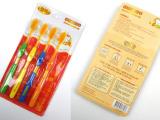 好品质韩国纳米树脂牙刷 nano4支装韩国超细双层纳米软毛牙刷