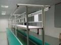 生产流水线 生产线设备 生产线设计 全自动化生产线 装配线 组装