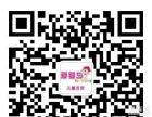 江门爱婴岛儿童百货网上商城开通了