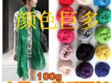 韩国秋冬纯色夏季披肩棉麻百搭褶皱超大超长男女围巾
