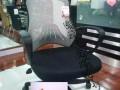 网布办公椅定做 皮质办公椅定做 办公椅定做厂家 办公椅定做