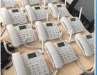 深圳无线座机-无线固话-网络电话-包月电话受理