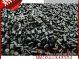 自产改性塑料 碳纤级导电ABS 表面电阻