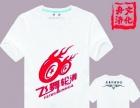 文化衫定做,班服,情侣衫,广告衫,空白T恤定制