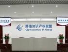 专利申请 复审 PCT国际申请,中国专利代理十强