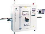 鄂州X射线探测器厂家-日联科技