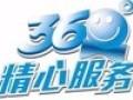 欢迎访问-郑州好太太燃气灶--(各中心)售后服务官方网站电话