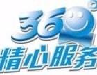欢迎进入~!郑州红日油烟机(各点) 售后服务总部电话