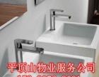 平顶山打孔改修水电安装面盆、智能卫浴龙头花洒沐浴房