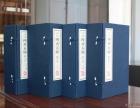 上海旧书回收 上海旧书回收市场 线装书回收 史书资料回收