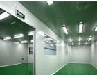 淄博GMP净化车间和净化手术室加盟