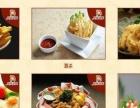 全国拥有3000多家快餐连锁店,汉堡领导品牌
