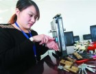 滨州开锁公司电话丨滨州安装密码锁电话丨开锁价格多少