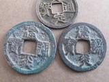 鄭州經開區私人現金高價回收古錢幣