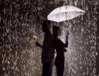 伦敦雨屋设备出售创意雨屋不淋湿的雨活动厂家出售