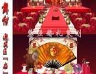 红色中式,高贵典雅