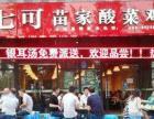特色餐饮,繁华地段,高端店铺,天天排队