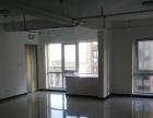 外环旁 双港开发区 联东U谷 办公装修 两梯两户