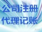 天津河西区财税服务平台代理记账税务规划