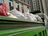 北京市大小車白天拉渣土清運裝修垃圾