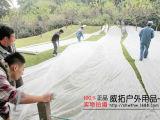 水稻育秧无纺布包土球灌溉包树苗育秧苗覆盖透气保温无纺布