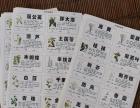 潍坊文祥印务不干胶标签、卷标、透明标、空白标签印刷
