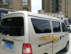 长安商用长安之星S款 1.3 手动 基本型 加大加宽面包车转让