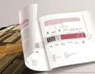 顺德专业画册、VI设计、海报、淘宝店铺装修