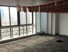 江北外滩大厦520平半层精装朝江景位置写字楼出租