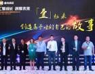 南京溧水物流公司/货运公司/运输公司/南京溧水货运物流网