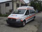 北京救护车租赁 北京救护车出租 长途救护车出租