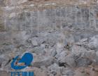甘南碌曲县岩石无声破碎剂,岩石无声膨胀剂欢迎亲了解我们