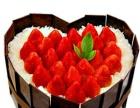 江门市蛋糕鲜花预定台山新会江海蓬江鹤山等免费配送