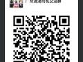 广州滴滴顺风车微信群长期有效