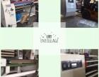 东莞佳源二手胶带机生产厂家二手胶带机械包装胶带生产设备