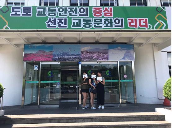 韩国当地旅行社哪家好