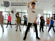 昆明专业少儿街舞培训学校