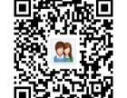 中公教育会计从业资格免费模考来袭!!!