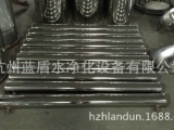 杭州厂家直销不锈钢膜壳,膜壳,4040不锈钢膜壳