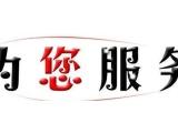 上海青浦区乐视电视维修各区统一24H报修联系方式
