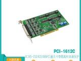 研华PCI-1612C-BE隔离保护PCI通讯卡