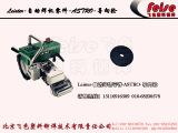 导向轮自动爬焊机大双轨零配件leister