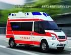 海丰私人救护车出租怎么收费