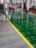 邢台 防渗地坪漆 在车库水泥地面防水耐磨方面的施工方案