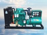 高质量的50千瓦发电机市场价格-湖北50千瓦发电机